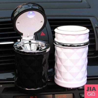 JIAGO 鑽石切面LED車用煙灰缸