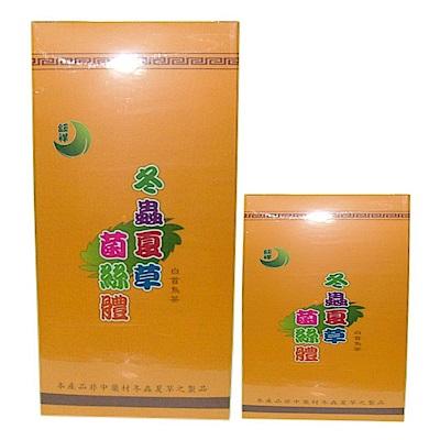 冬蟲夏草茶(60包/瓶)-買1大瓶送2小瓶大方送!!