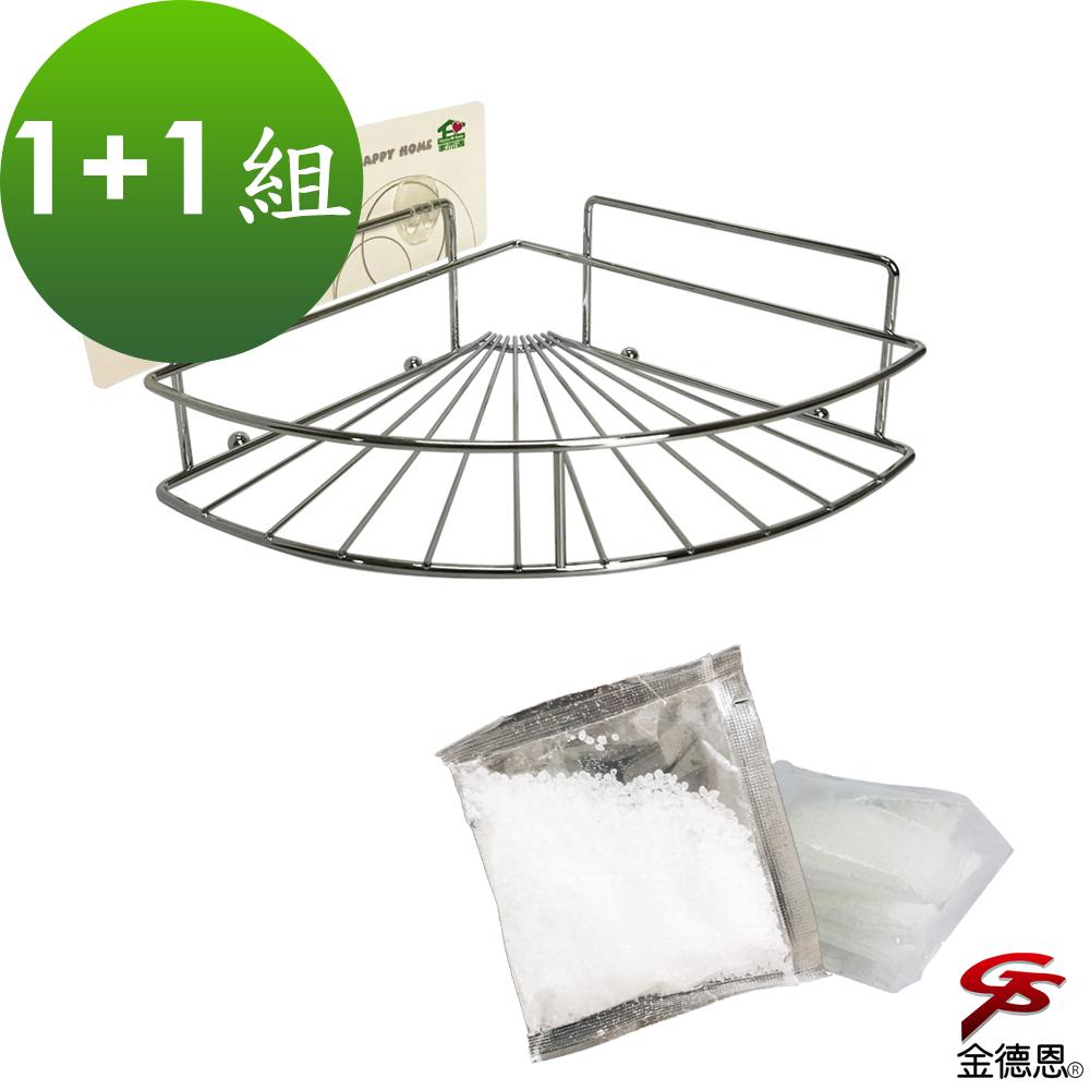 金德恩 台灣製造 免施工廚衛扇形角落架+1組三效合一水垢清潔劑