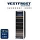 丹麥原裝進口 Vestfrost 雙溫控恆溫儲酒櫃 191瓶 紅酒櫃 W-185 靜音避震、穩壓省電 product thumbnail 1