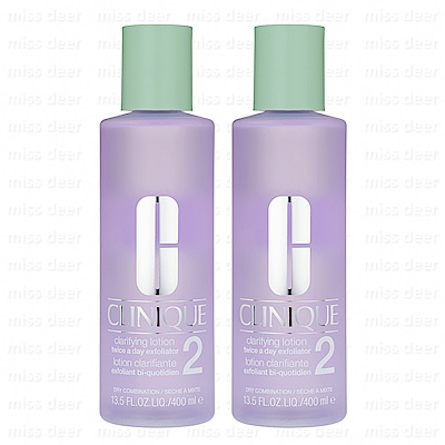 *CLINIQUE倩碧 三步驟溫和潔膚水2號400mlx2(即期良品)
