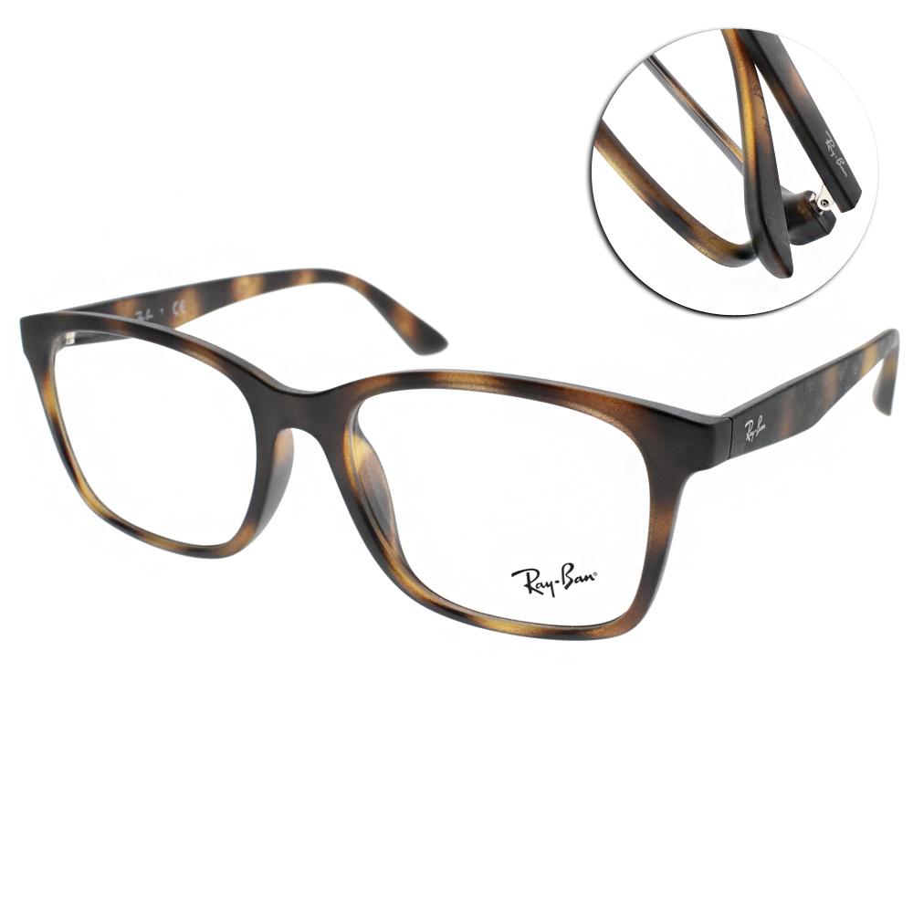RAY BAN眼鏡 時尚復古方框/霧琥珀 #RB7059D 5200 @ Y!購物