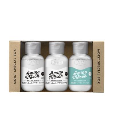 Amino Mason 胺基酸植物保濕小巧瓶裝組