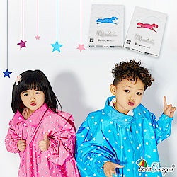 【雙龍牌】台灣無毒材質星晴前開式兒童雨衣ED4258