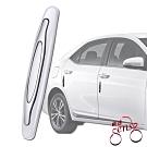 Sense神速 新一代汽車通用流線質感車門保護防撞條防刮條