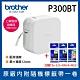 Brother PT-P300BT 智慧型手機專用藍芽標籤機+原廠標籤帶超值組 product thumbnail 2