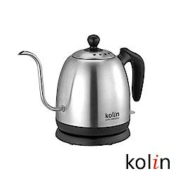 kolin歌林0.8L細口不鏽鋼快煮壺 (KPK-MN0862)