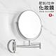 8吋壁掛式折疊化妝鏡/浴鏡 拉伸梳妝鏡子 雙面化妝鏡/放大鏡 免釘膠/鎖螺絲 product thumbnail 2