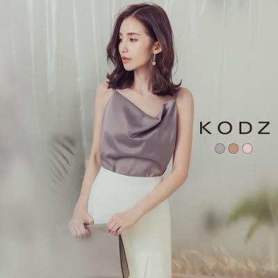 東京著衣-KODZ 性感奢華多色緞面細肩帶可調式背心-S.M(共三色)