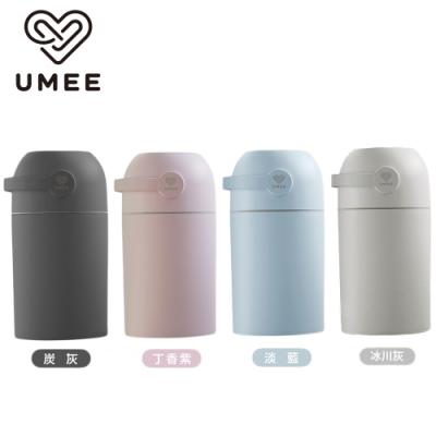 荷蘭《Umee》除臭尿布桶-冰川灰