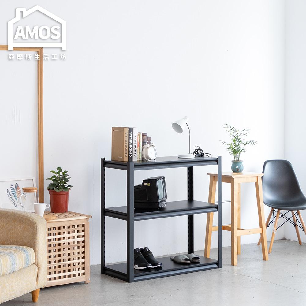 Amos-黑金剛免螺絲超穩固鐵板三層角鋼層架