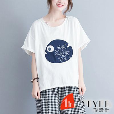 簡約文藝大眼魚刺繡短袖T恤 (共二色)-4inSTYLE形設計