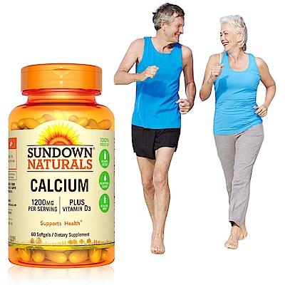 [時時樂限定]Sundown日落恩賜 高單位液態鈣 600 plus D3 軟膠囊(60粒/瓶)