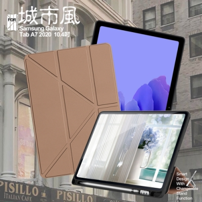 CITY 城市風 For Samsung Galaxy Tab A7 2020  10.4吋 經典磁吸可三折Y折立架皮套-金