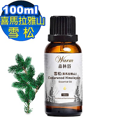 Warm 森林浴單方純精油100ml-雪松(喜馬拉雅山)