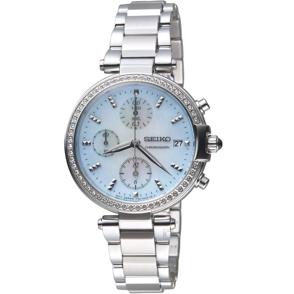 SEIKO精工CS系列璀璨計時腕錶(SNDV39P1)-藍色