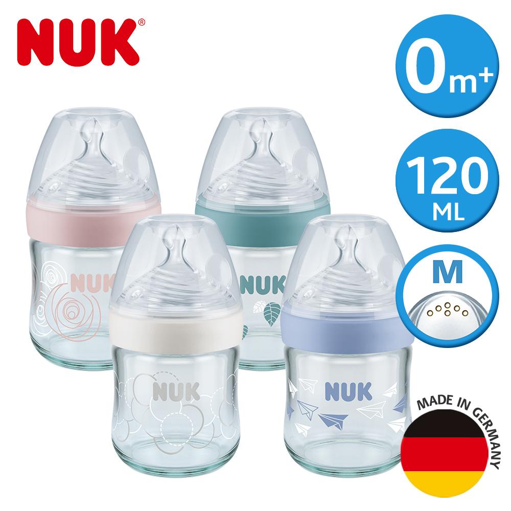 德國NUK-自然母感玻璃奶瓶120ml-附1號中圓洞矽膠奶嘴0m+(顏色隨機出貨)