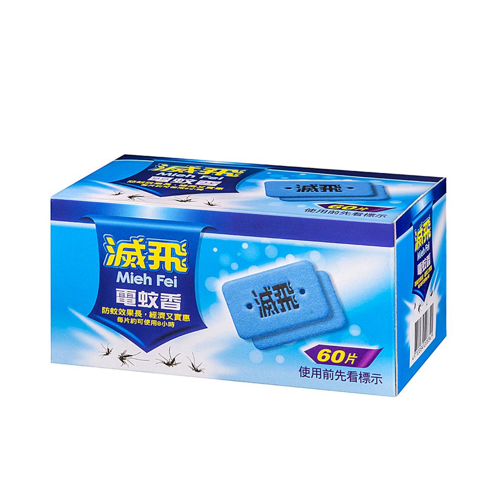 滅飛 電蚊香片(60片)