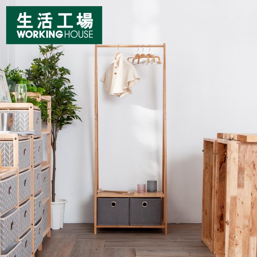 【生活工場】品竹生活雙籃吊衣架