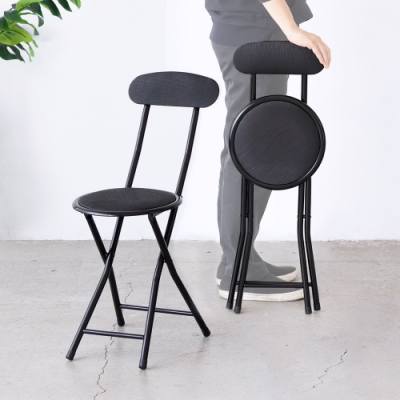 Amos-圓形高背折疊椅