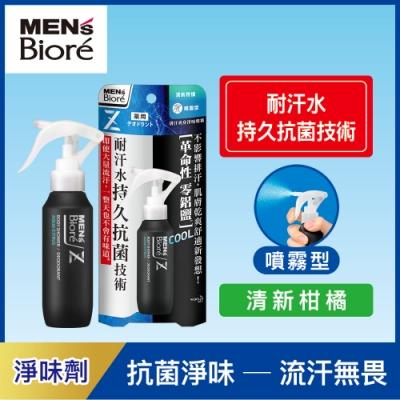 MEN S Biore排汗爽身淨味噴霧 清新柑橘 (100ml)