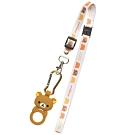 拉拉熊簡單生活系列寶特瓶扣環吊帶。懶熊 San-X