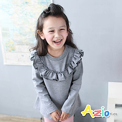Azio Kids 上衣 圓領荷葉邊裝飾棉質上衣(灰)