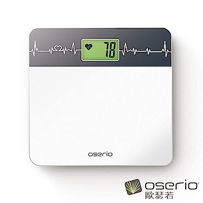 oserio歐瑟若 心率體重計 (BHG-208白)