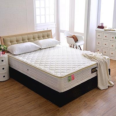 MG珍寶 正四線 乳膠抗菌防潑水護邊蜂巢獨立筒床墊 雙人五尺 側邊強化安心耐用