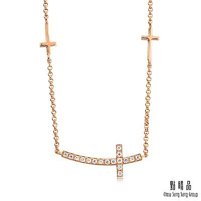 點睛品 18K玫瑰金流線十字架鑽石項鍊