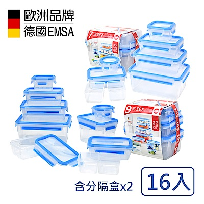 德國EMSA 專利上蓋無縫3D保鮮盒-PP材質-超值16件組