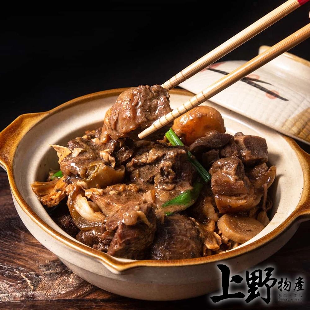 (滿899免運)【上野物產】南高雄帶皮帶骨羊肉爐(1100g±10%/固形物220g/包)x1包