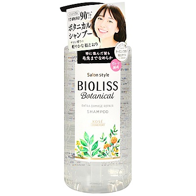 BIOLISS 植物性洗髮精-修護髮絲(480ml)