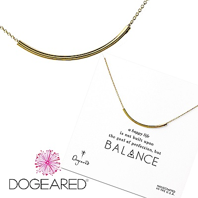 Dogeared 平衡骨 亮面大墜 金色許願項鍊 Balance Tube  附原廠盒