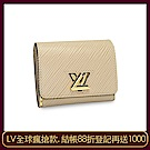 LV M67671 Twist XS EPI水波紋三折零錢小短夾(米色)