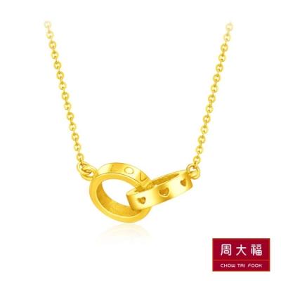 周大福 LIT系列 5GLOVE縷空心形雙圈黃金項鍊(17吋)