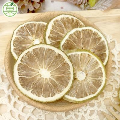 菓青市集 天然檸檬片(100g)