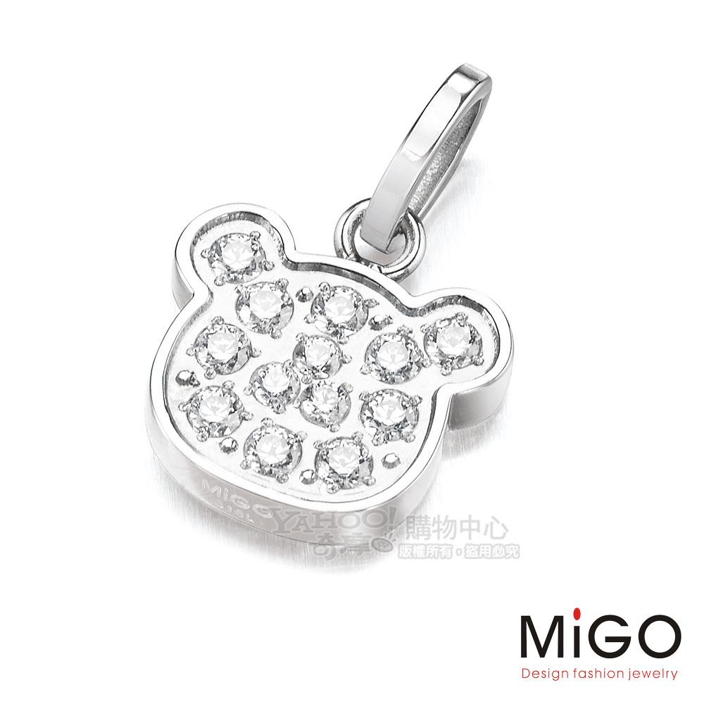 MiGO-Cute墜