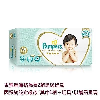 (2箱組合買就送玩具)幫寶適 一級幫 紙尿褲/尿布 (M) 52片X4包_日本原裝/箱