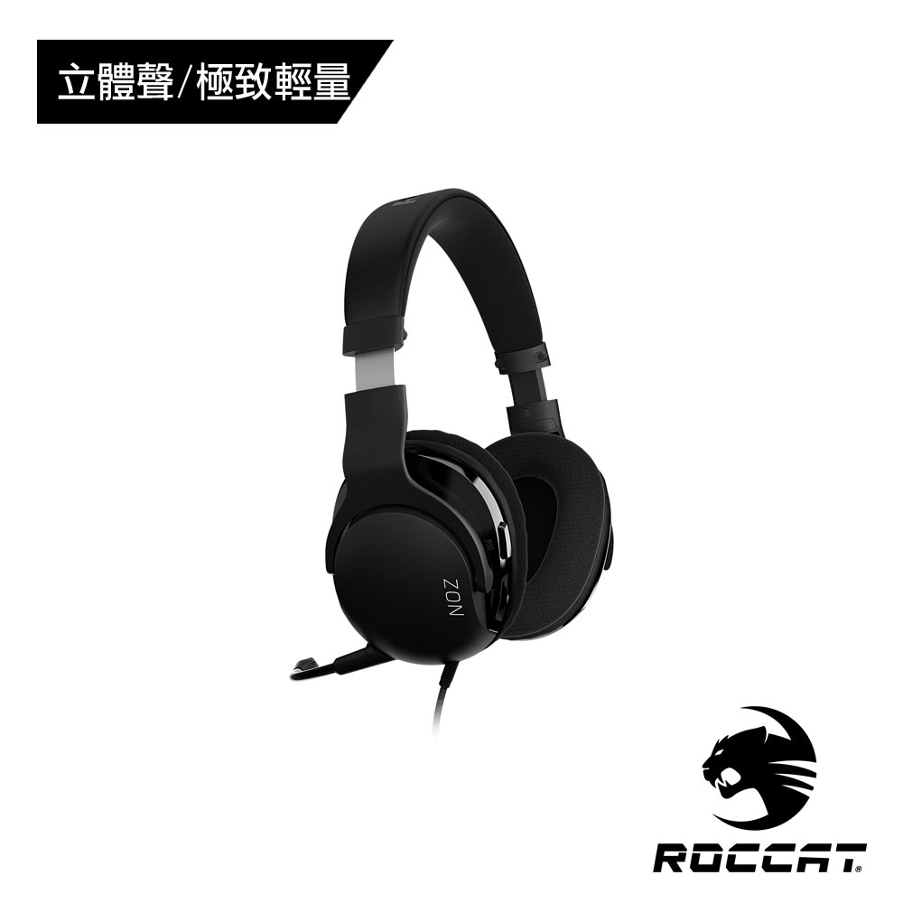 【ROCCAT德國冰豹】NOZ 立體聲電競耳機