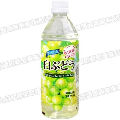 SANGARIA 白葡萄風味飲料(500ml)