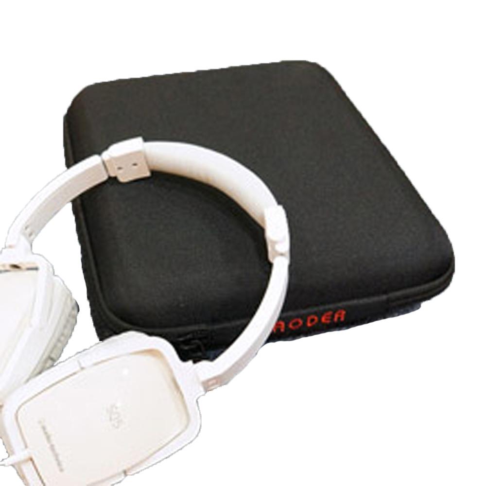 方型硬殼收納盒 頭戴式耳機 耳罩式耳機專用