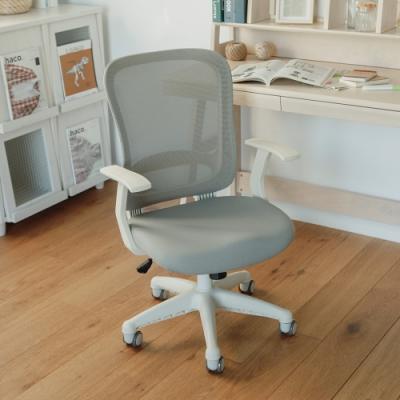 完美主義 韓國進口唯美T扶手電腦椅/辦公椅/書桌椅-DIY