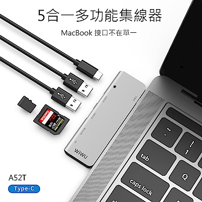 WIWU Type-C Hub USB 3.0  五合一轉接器 多功能充電傳輸集線器-灰色