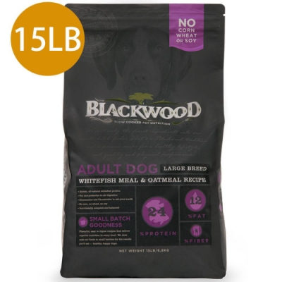 Blackwood柏萊富-特調大型成犬配方(白鮭魚+燕麥)15LB