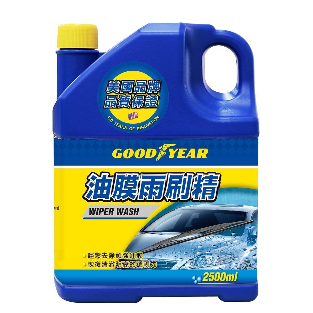 固特異 油膜雨刷精 2.5L-急速配
