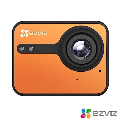 EZVIZ螢石S1C(橘)運動攝影機