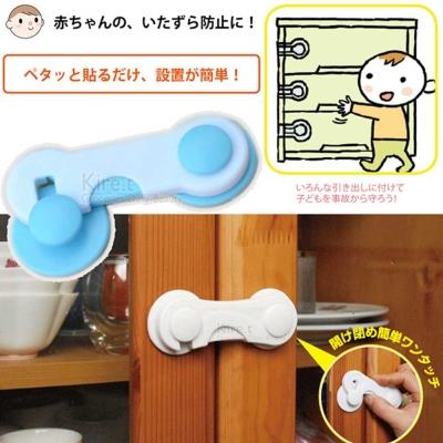【超值4入】Kiret 門閂式 安全鎖-對開鎖 櫥櫃安全鎖 (顏色隨機)