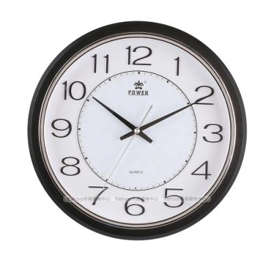 POWER霸王鐘錶-金屬感設計靜音掛鐘-耀岩黑-PW-8212-BKS-32.4CM