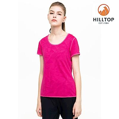 【hilltop山頂鳥】女款吸濕快乾抗UV抗菌雙面穿T恤S04FH8亮洋紅螢光粉紅